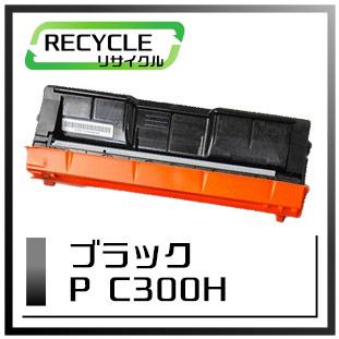 トナーカートリッジP C300H(ブラック)