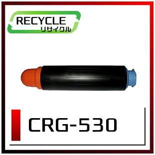 CRG-530