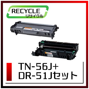 TN-56J/DR-51J