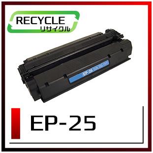 CRG-EP25