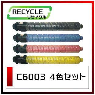 C6003(4色セット)リコー再生トナー
