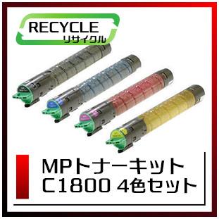 MPトナーキットC1800(4色セット)