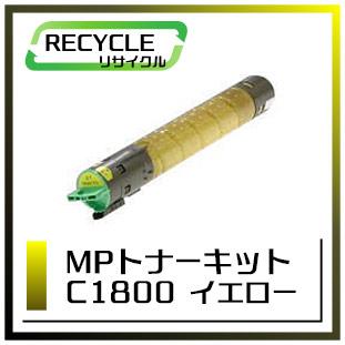 MPトナーキットC1800(イエロー)