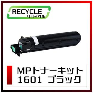 MPトナーキット1601(ブラック)
