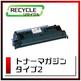RIFAXトナーマガジン タイプ2