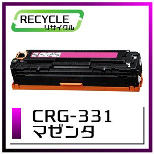 CRG-331(マゼンタ)