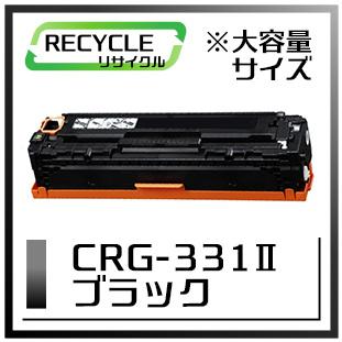CRG-331Ⅱ(ブラック)