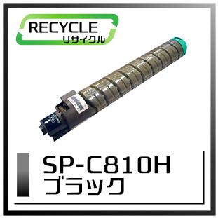 SP-C810H(ブラック)