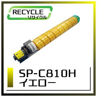 SP-C810H(イエロー)