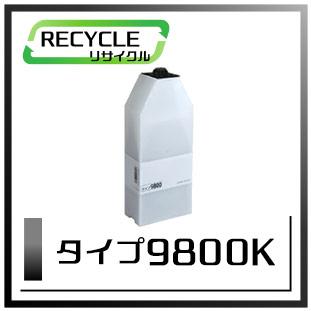 タイプ9800K(ブラック)