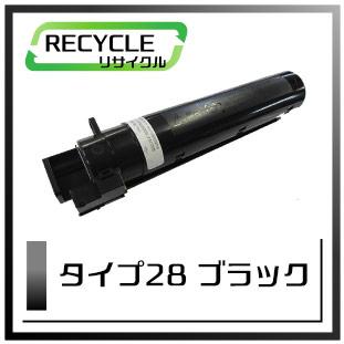 タイプ28(ブラック)リコー再生トナー