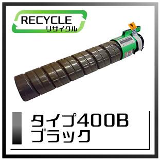 タイプ400B(ブラック)
