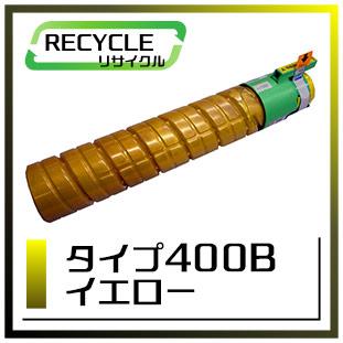 タイプ400B(イエロー)