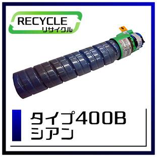 タイプ400B(シアン)
