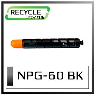 NPG-60 ブラック