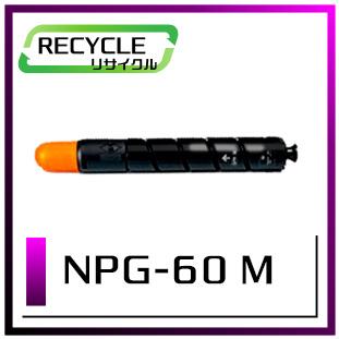 NPG-60 マゼンタ
