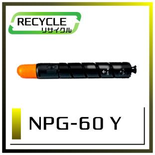 NPG-60 イエロー