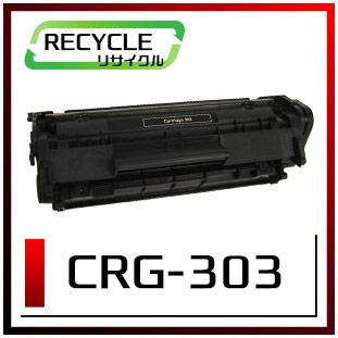 CRG-303