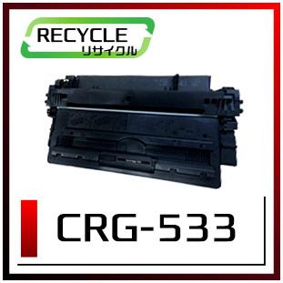 CRG-533