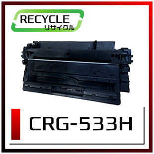 CRG-533H