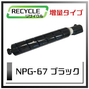 NPG-67BK(ブラック)