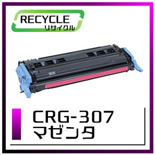CRG-307(マゼンタ)