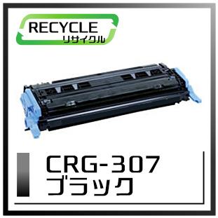 CRG-307(ブラック)