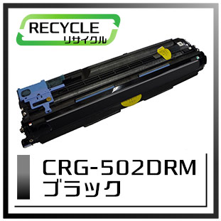CRG-502DRM(ブラック)