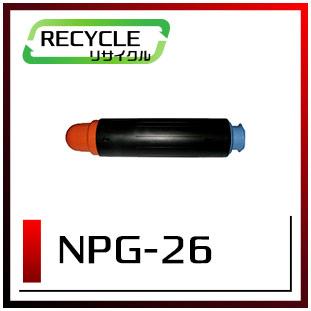 NPG-26