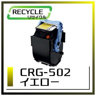 CRG-502YEL(イエロー)