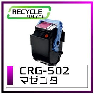 CRG-502MAG(マゼンタ)