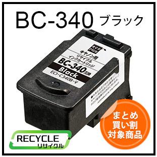 BC-340(ブラック)