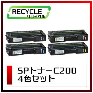 SPトナーC200(4色セット)