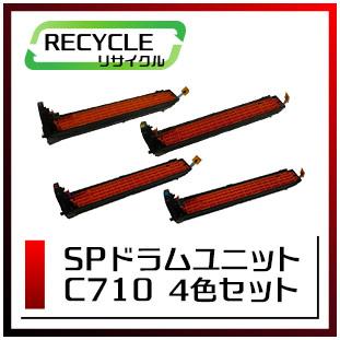 SP-C710(ドラムユニット4色セット)