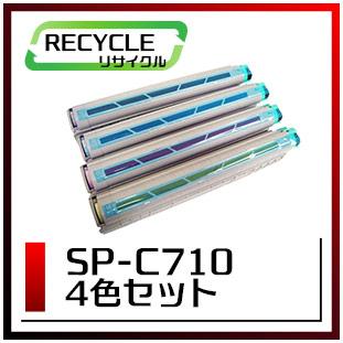 SP-C710(4色セット)