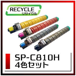 SP-C810H(4色セット)