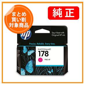 【2点目以降500円引】HP 178 インクカートリッジ マゼンタ CB319HJ<宅配配送商品>