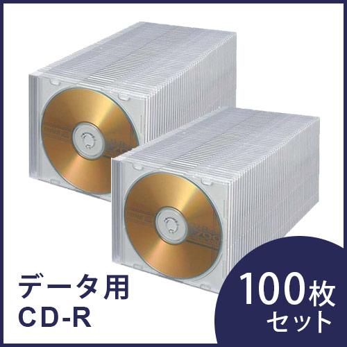 データ用CD-R(100枚セット)