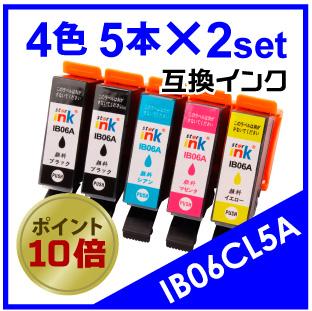 IB06A5C(5色×2セット)