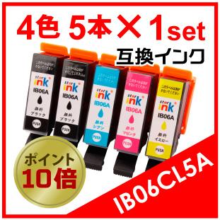 IB06A5C(5色セット)