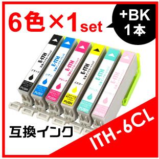 ITH-6CL(6色セット)+黒1本おまけセット