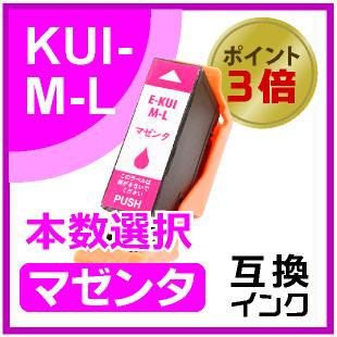 KUI-M-L マゼンタ