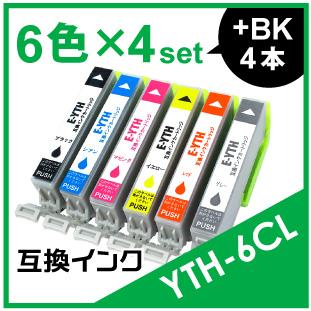 YTH-6CL(6色セット)×4+黒4本おまけセット