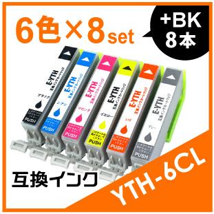 YTH-6CL(6色セット)×8+黒8本おまけセット