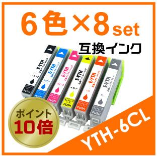 YTH-6CL(エプソン互換インク)