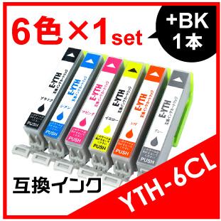 YTH-6CL(6色セット)+黒1本おまけセット