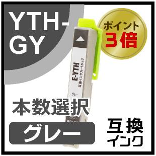 YTH-GY グレー