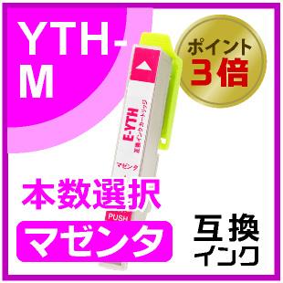 YTH-M マゼンタ