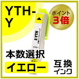 YTH-Y イエロー