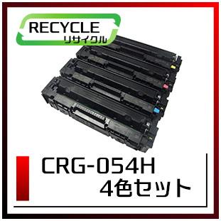 CRG-054H(4色セット)